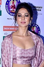Jennifer Winget, Date of Birth, Place of Birth